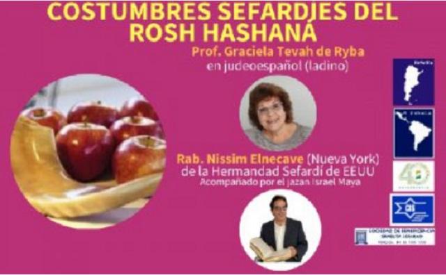 Costumbres sefardíes del Rosh Hashaná (online, 14/9/2020)