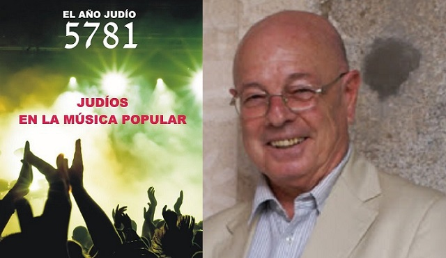 La agenda del 5781 de Sefarad Editores: judíos en la música popular