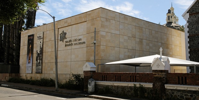 The South African Jewish Museum, with Gavin Morris