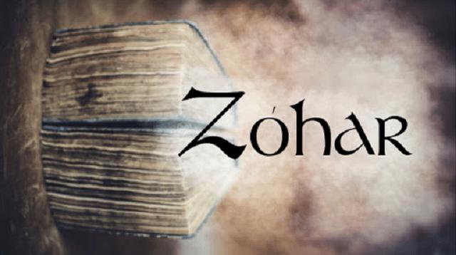 El Zohar: el relato de la rosa, según Baal Hasulam