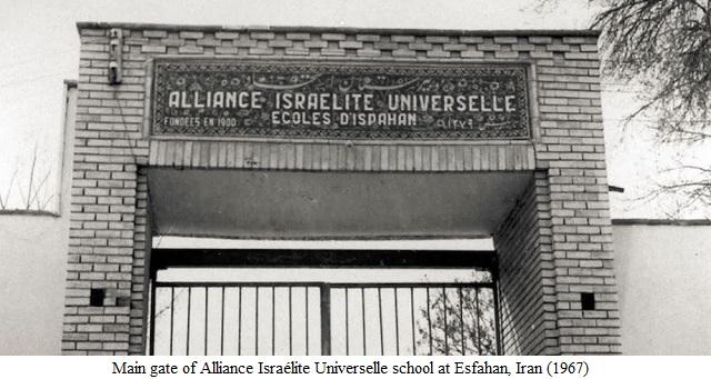The Alliance Israélite Universelle:  160 Years Educating Jewish Children