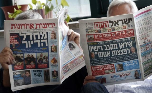 Cosas positivas sobre Israel de las que vale la pena hablar, con Leonardo Cohen