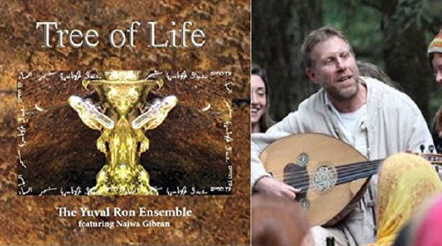 Yuval Ron: el árbol de la vida