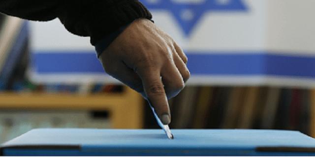 Qué tiene el rompecabezas político israelí en estas elecciones que no tenía antes