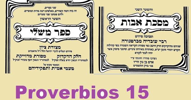 Proverbios 15: los contrastes de la bondad y la maldad