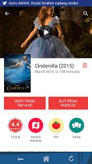 cinderella 2015 download