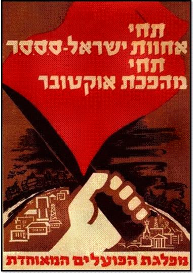 """Tradotto in tedesco il saggio di A. Giacobazzi """"Ebrei, comunismo, Unione Sovietica e sionismo""""."""