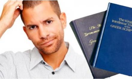 I libri deuterocanonici nel Nuovo Testamento