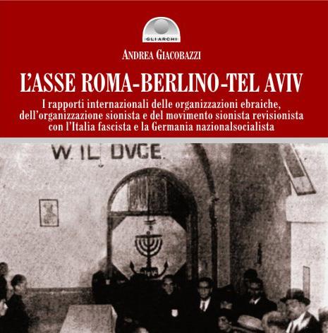 Due documentari sulla collaborazione tra nazional-socialisti e sionisti