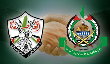"PALESTINA. Accordo Hamas-Fatah? ""Netanyahu non ha diritto di dividere i palestinesi"""