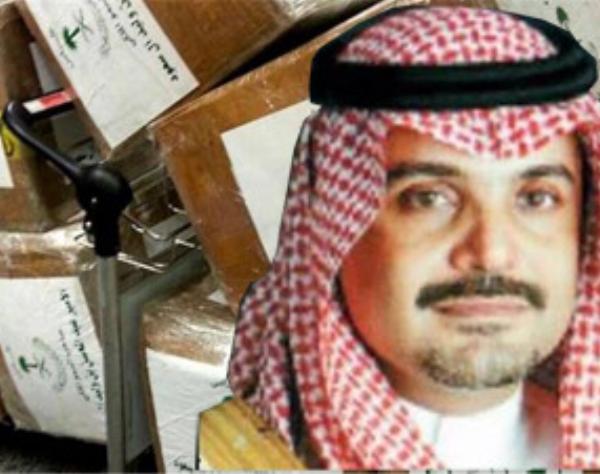 Jihad: la droga dell'Isis e l'arresto dello 'Sceicco'