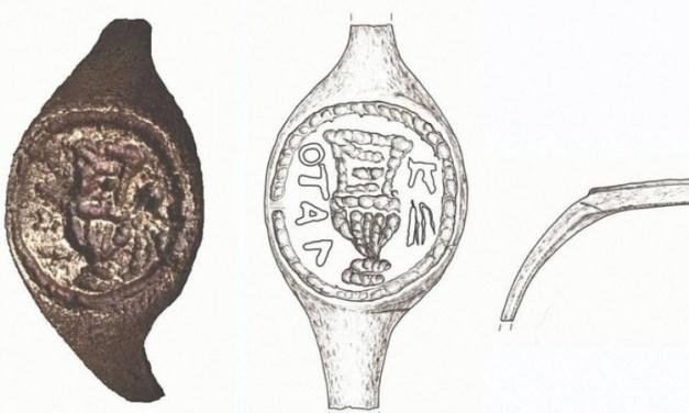 L'anello di Ponzio Pilato: conferma della storicità dei Vangeli.