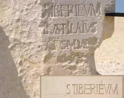 La Bibbia e le scoperte moderne : l'iscrizione di Pilato