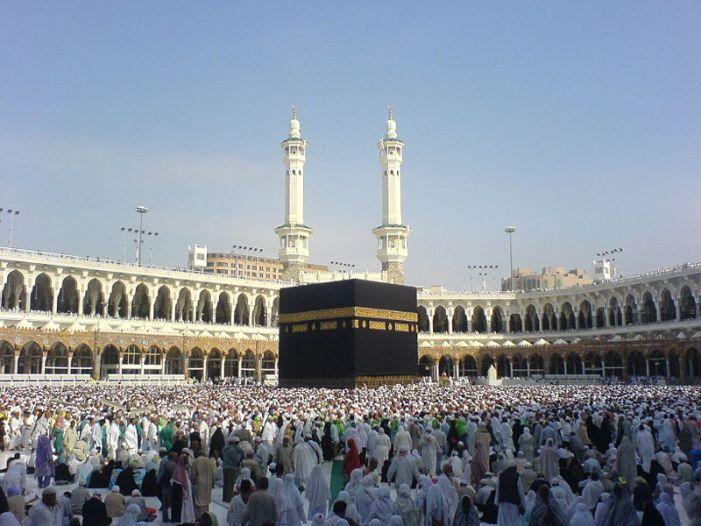 Conoscenza dell'Islam