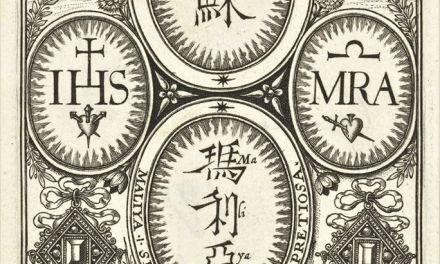 [DIFUNDE TU CATOLICA] EL SANTO NOMBRE DE JESÚS, el Nombre en el que somos salvos