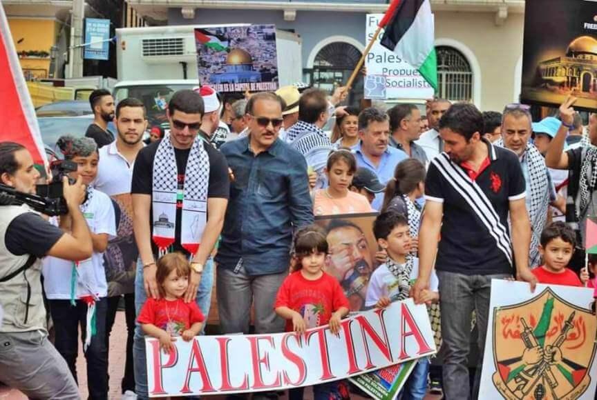 Panamá y Palestina, hermanadas por su amor a su bandera