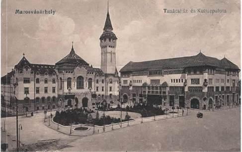 palat vechi