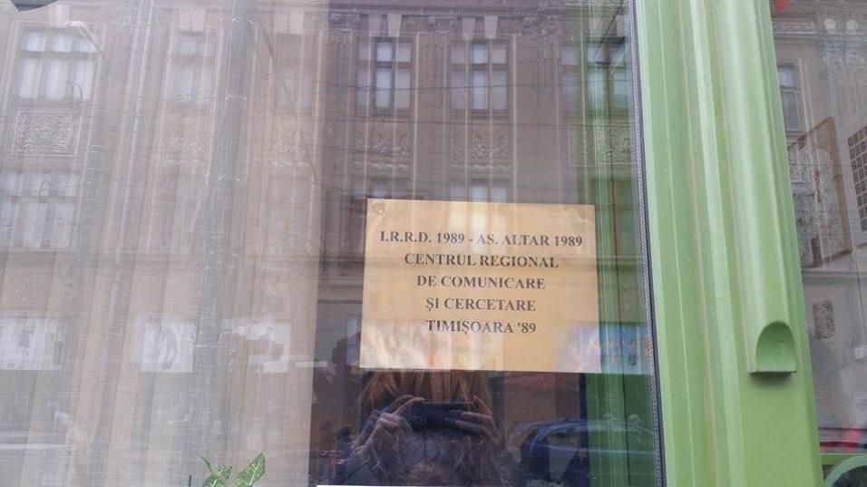 centru cercetare revolutia Timisoara (3)