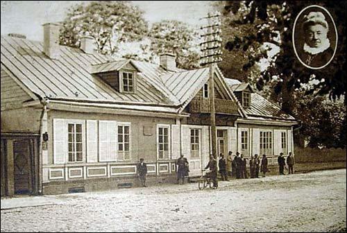Гродна     Дом Элізы Ажэшкі. Дом Элізы Ажэшка па паштоўцы 1929 г.