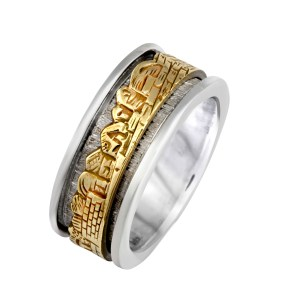 Jerusalem of Gold Spinner Ring on Sterling Silver Base