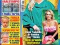 DIPIU' n. 47/2019 – Ylenia Carrisi: può Romina Power arrendersi alla scomparsa della figlia?