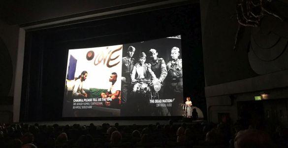 BFI London Film Festival, Țara moartă, Radu Jude