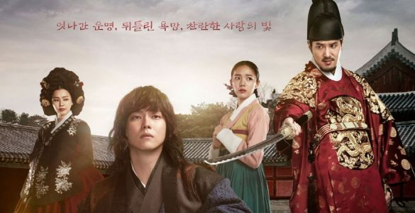 Rebelul, The Rebel, seriale coreene, Național TV