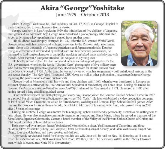 akira_george_yoshitake