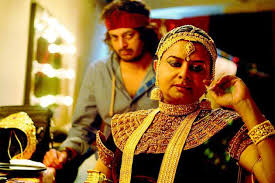Chitrangada The Crowning Wish by Rituparno Ghosh