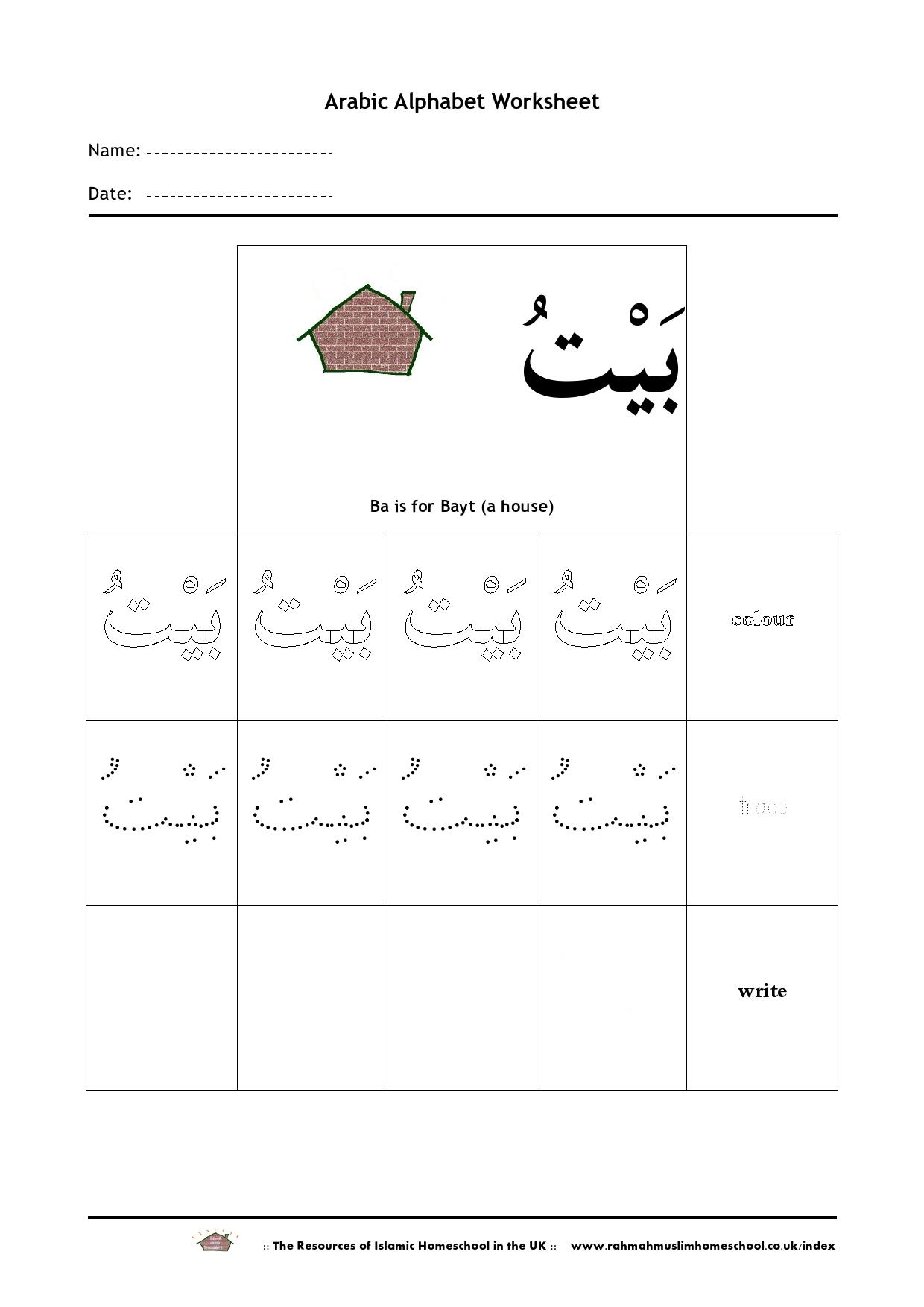 Arabic Alphabet For Kids Worksheets Free Worksheets