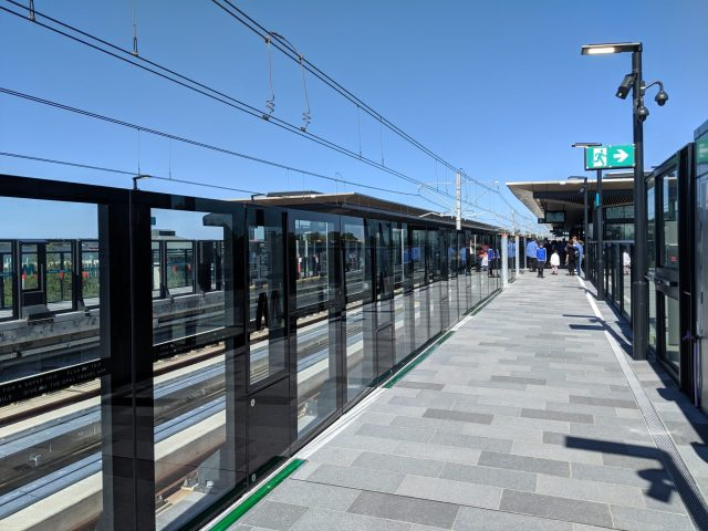 Sydney Metro opens: Rouse Hill Station