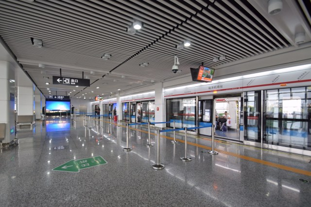 Changsha Maglev Express station