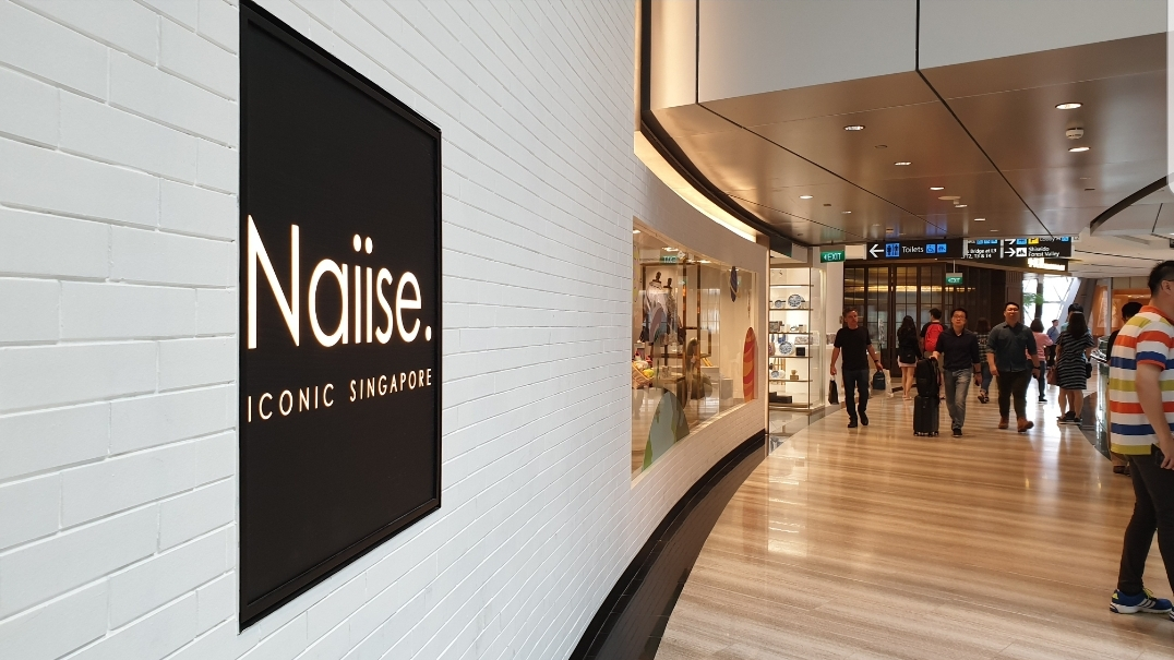 Naiise design for everyone, for everyday