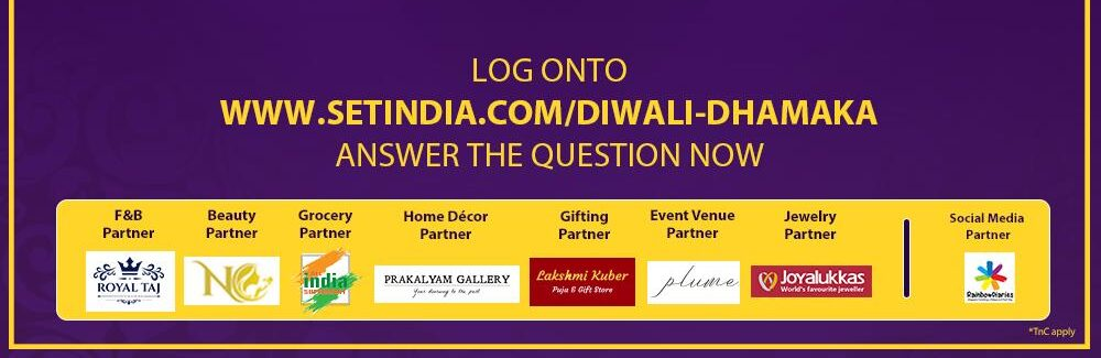 Join Diwali Dhamaka by Sony TV and Win Big!