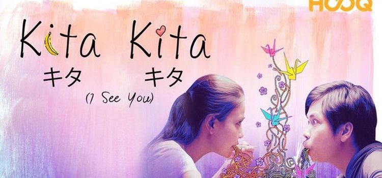 Watch KITA KITA on HOOQ and Win an All Expense Paid Trip For 2 To Japan