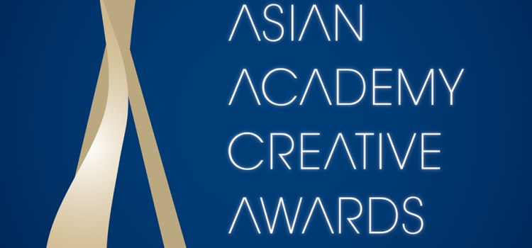 HOOQ to Exclusively Stream the Asian Academy Creative Awards Inaugural