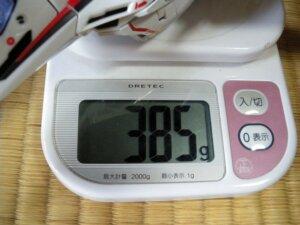 ノーマルVF-25F重量