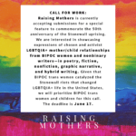 Raising Mother Is Seeking Submissions to Commemorate #Stonewall50!