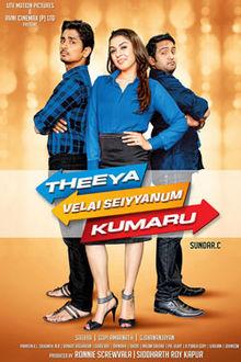 Theeya Vela Seyyanum Kumaru