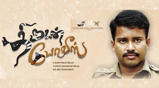 Thirudan Police Review
