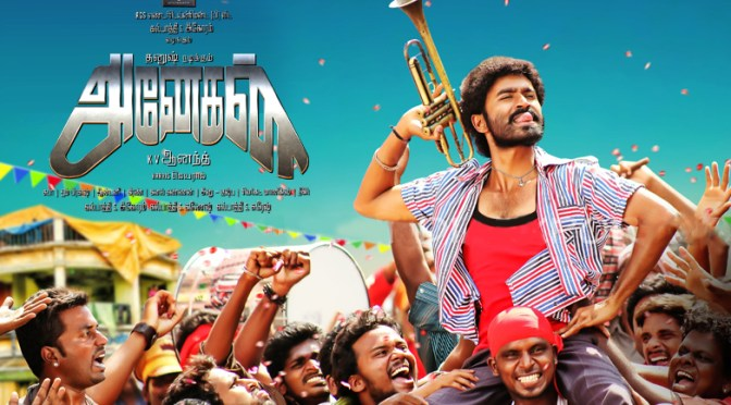 Anegan Review