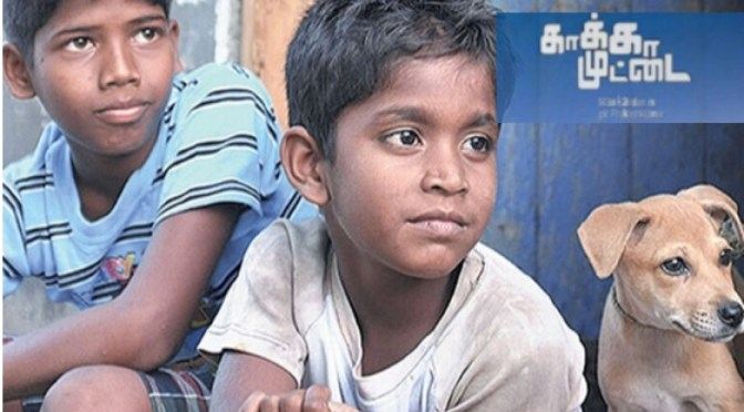 Kaaka Muttai Review