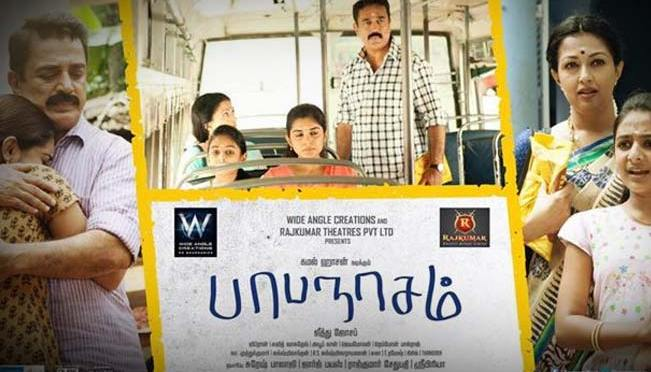 Papanasam Review