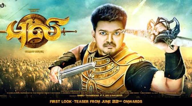 Puli Review