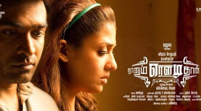 Naanum Rowdy Dhaan Review