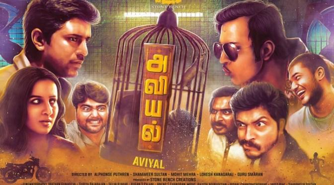 Aviyal Review