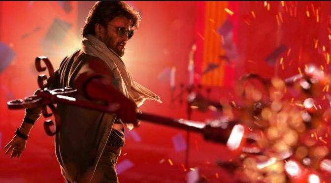 Petta Review