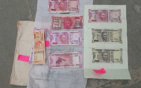 These things came to light in the fake note case of 40 thousand in Jalore