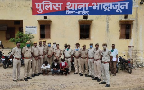 Bike thief arrested in Bhadrajun, 14 bikes recovered