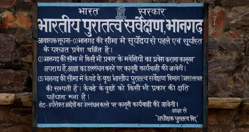 ASI Notice at Bhangarh Fort